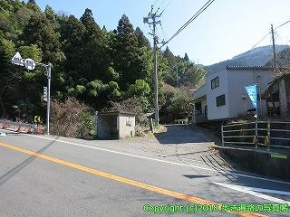 6601-105愛媛県四国中央市境目峠ルート分岐点