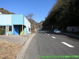 6601-107愛媛県四国中央市