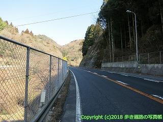 6601-108愛媛県四国中央市