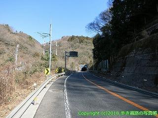 6601-109愛媛県四国中央市