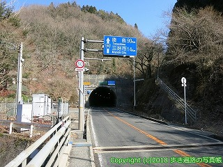 6601-110愛媛県四国中央市境目トンネル
