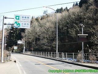 6601-112徳島県三好市