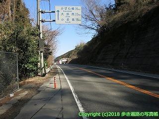 6601-114徳島県三好市