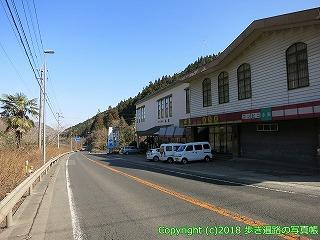 6601-115徳島県三好市