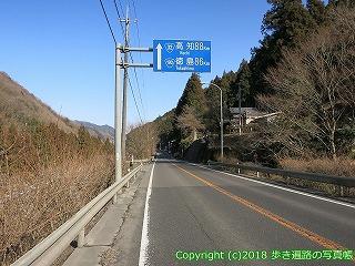 6601-116徳島県三好市