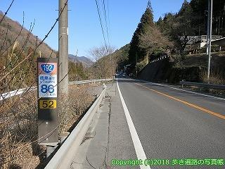 6601-117徳島県三好市