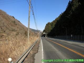 6601-118徳島県三好市