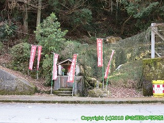 6601-119徳島県三好市