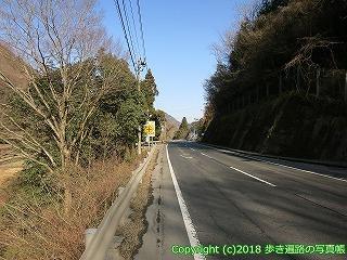 6601-120徳島県三好市