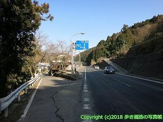 6601-121徳島県三好市