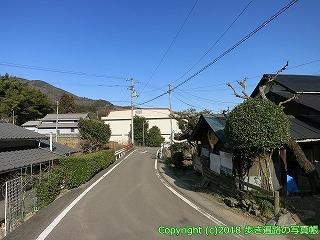 6601-125徳島県三好市