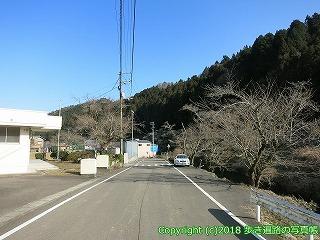 6601-126徳島県三好市