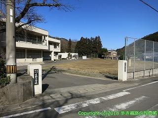 6601-127徳島県三好市