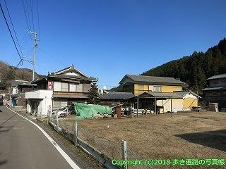6601-128徳島県三好市民宿岡田