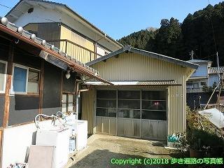 6601-129徳島県三好市