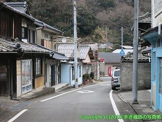 6601-130徳島県三好市