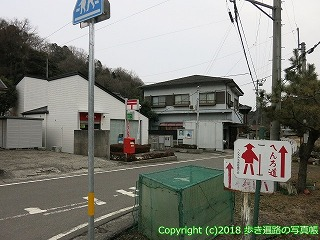 6601-132徳島県三好市