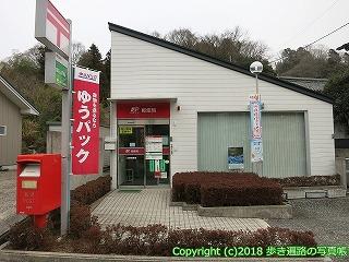 6601-133徳島県三好市