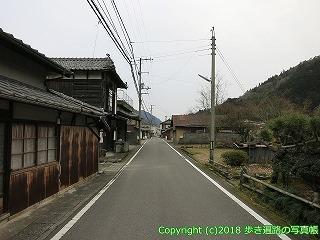 6601-135徳島県三好市