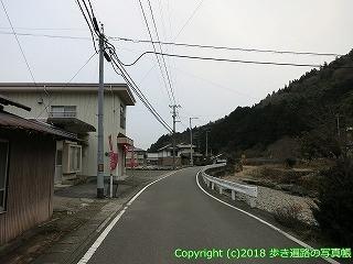 6601-136徳島県三好市