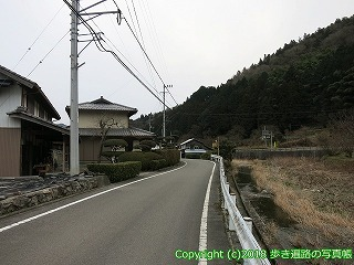 6601-137徳島県三好市