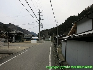6601-138徳島県三好市