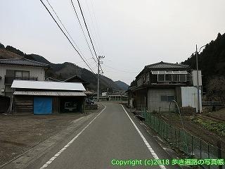6601-139徳島県三好市