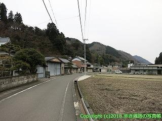 6601-140徳島県三好市