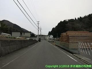 6601-141徳島県三好市