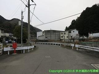 6601-142徳島県三好市