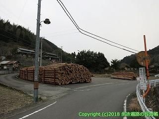 6601-144徳島県三好市