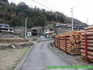 6601-146徳島県三好市