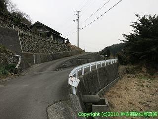 6601-147徳島県三好市