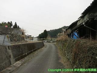 6601-148徳島県三好市