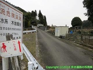 6601-149徳島県三好市