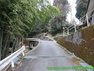 6601-150徳島県三好市