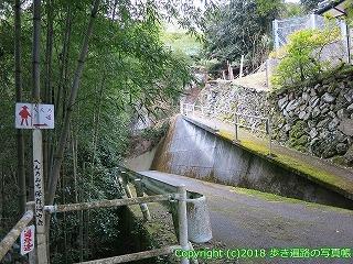 6601-156徳島県三好市