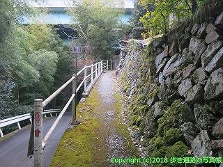 6601-157徳島県三好市