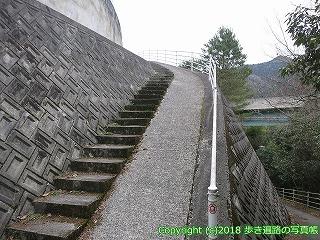 6601-161徳島県三好市
