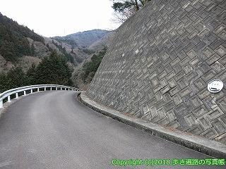 6601-163徳島県三好市