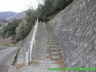 6601-164徳島県三好市