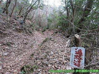 6601-190徳島県三好市