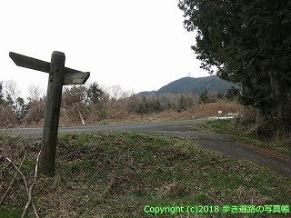 6601-212徳島県三好市曼蛇峠ルート合流点