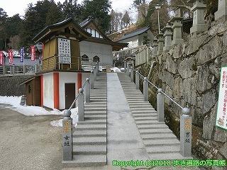 6601-252徳島県三好市雲辺寺