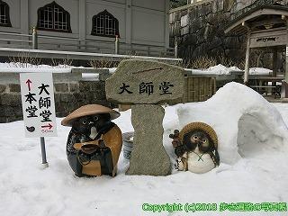 6601-253徳島県三好市