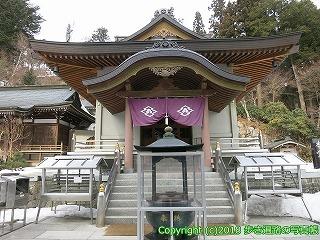 6601-254徳島県三好市