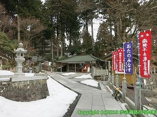 6601-256徳島県三好市