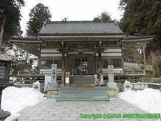 6601-257徳島県三好市