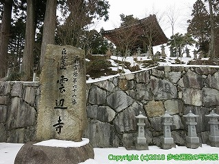 6601-258徳島県三好市