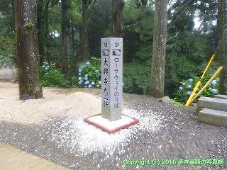 67-003徳島県三好市